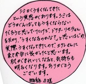 img147